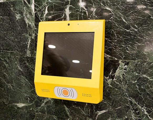 желтый валидатор метро