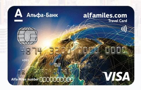 Бонусы от Альфа-Банка: одна миля за 30 рублей