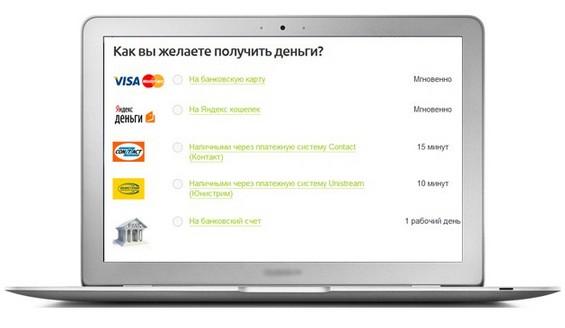 Moneyman: мгновенное получение кредита онлайн на карту