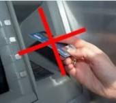 Поправки к закону о национальной платежной системе