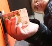 Как избежать случайного снятия денег с кредитки