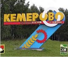 В Кемерово банкомат выдает 5000 вместо 100 рублевых