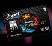 Кредитная карта для геймеров от ТКС Банка