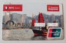 МТС-банк: карты UnionPay для всей России