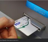 Молдавские скиммеры украли миллионы карт