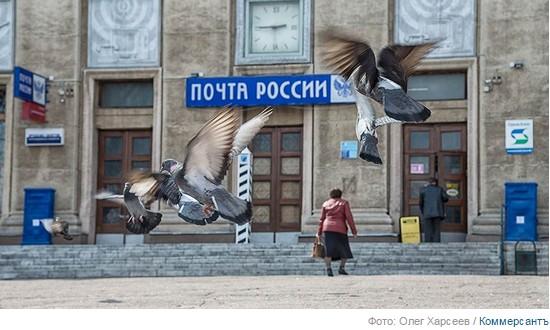 Перевод денег с карты на карту с помощью Почты России