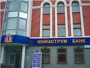 Суд отказал в возврате на карту снятых без ведома владелицы денежных средств