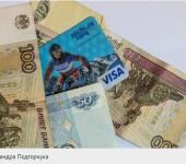 Калининградцы первыми пострадали из-за скачков валюты