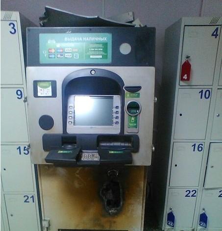 Дерзкое ограбление банкомата в Перми