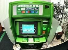 Если деньги не пришли на банковскую карту в течение суток следующего рабочего дня