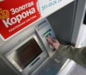 """""""Золотая корона"""" отключила санкционные банки от своего сервиса"""