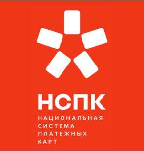 логотип НСПК