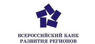 логотип Всероссийского банка развития регионов