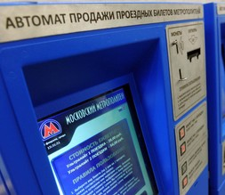 Оплата билета на метро банковской картой в Москве