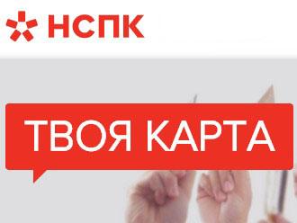 Конкурс на создание бренда российской платежной карты