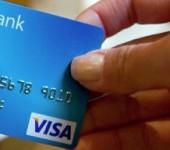 Visa завершила перевод на процессинг в НСПК