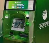 Сбербанк намерен закрыть ПРО100