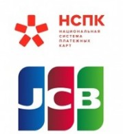 Ко-бейджинговое сотрудничство НСПК и JCB