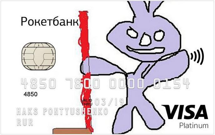 упоротый заяц на карте банка