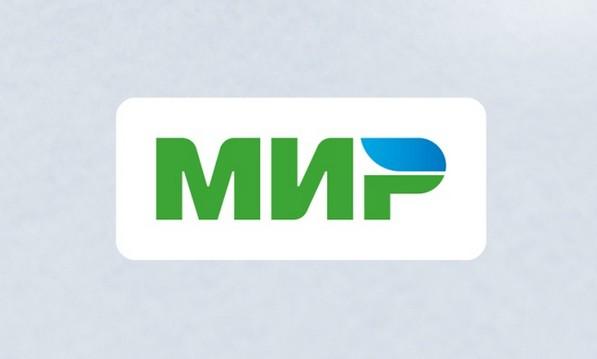 """Логотип национальной платежной системы """"Мир"""""""