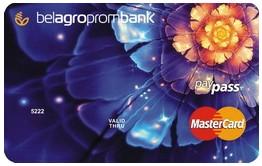 Кредитки с запахом цветов