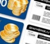 Оплата покупок через Одноклассники и ВКонтакте