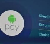 Платежная система Android Pay