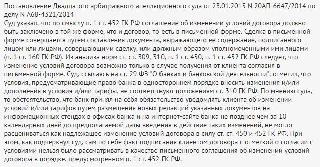 Постановление Двадцатого арбитражного апелляционного суда от 23.01.2015 N 20АП-6647/2014 по делу N А68-4321/2014