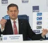 """Первый выпуск карт платежной системы """"Мир"""""""