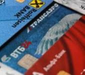 Как получить много бонусов у банка