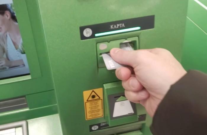 инструкция по загрузке банкоматов - фото 11