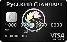 Русский стандарт – Visa Infinite