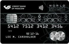 Московский кредитный банк – MasterCard World Black Edition