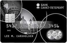 Банк «Санкт-Петербург» – MasterCard World Black Edition