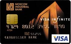 Московский индустриальный банк – Visa Infinite