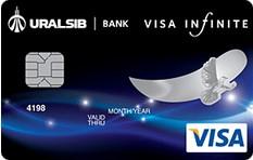 Уралсиб – Visa Infinite