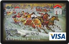 Восточный экспресс банк – Visa Infinite