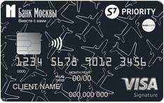 Банк Москвы – Visa Signature