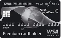 Транскапиталбанк – Visa Infinite
