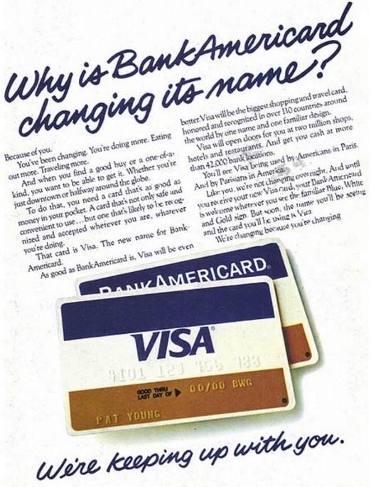 отметка Visa на картах