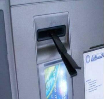 петля для банкомата