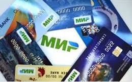 """Рейтинг дебетовых карт платежной системы """"Мир"""""""