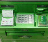 чек в банкомате