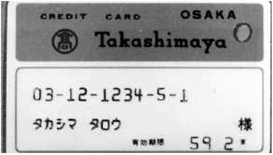 Кредитная карта Takashimaya