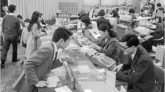 выдача кредиток в Японии