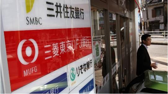 снять деньги в Японии с карты