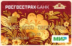 Мир «Пенсионная» — Росгосстрах Банк
