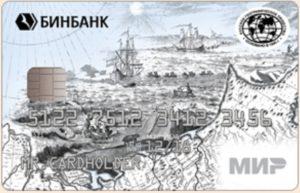 Мир Классическая «РГО-Бинбанк» — Бинбанк