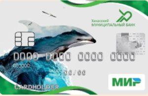 Мир Классическая — Хакасский Муниципальный Банк