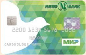 Мир Классическая — Нико-Банк